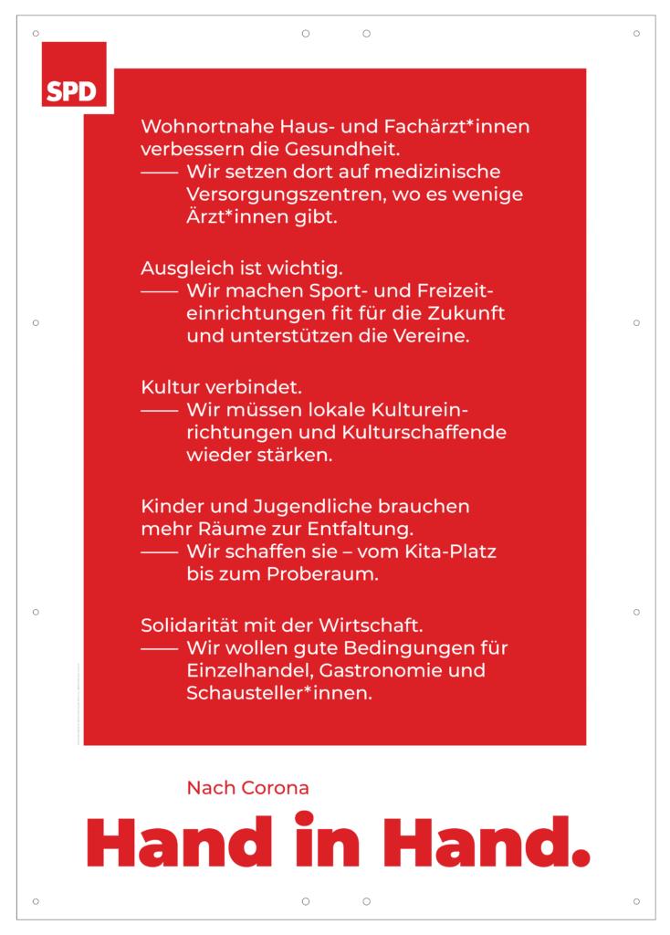 "Plakat ""Gemeinsam nach Corona"""